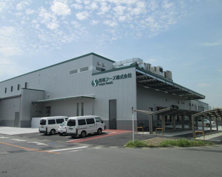 マミーマート川越生鮮センター