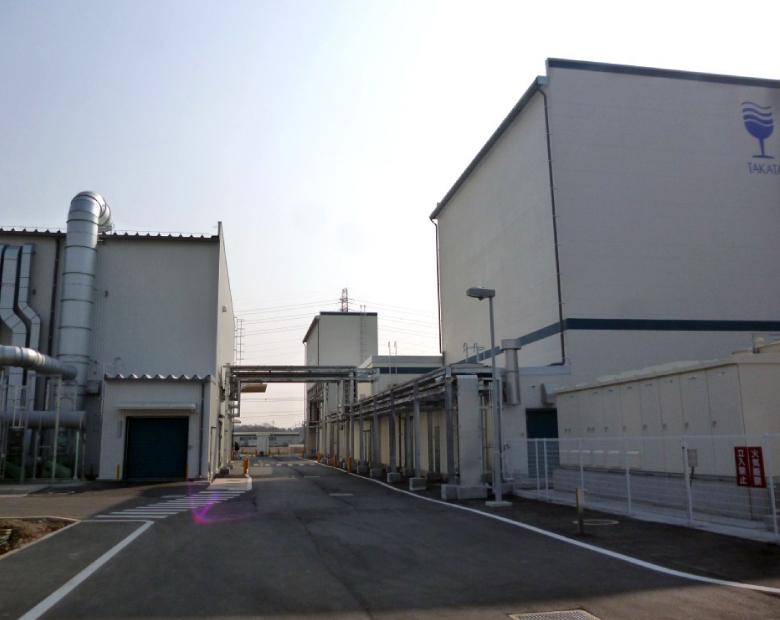 高田香料株式会社関東工場