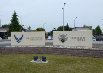 MISAWA AIR BASE